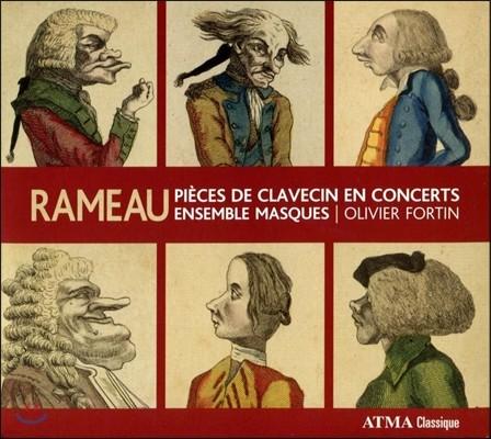 Ensemble Masques 라모: 클라브생과 합주를 위한 음악 1~5번 (Rameau: Pieces de Clavecin en Concerts)