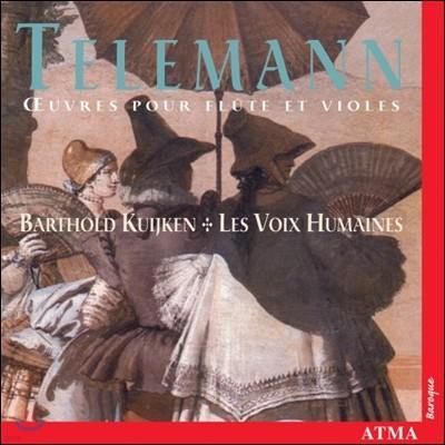 Les Voix Humaines 텔레만: 플루트와 비올을 위한 작품집 (Telemann: Works for Flute and Viols)