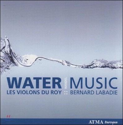 Les Violons du Roy 헨델: 수상음악 (Handel: Water Music)