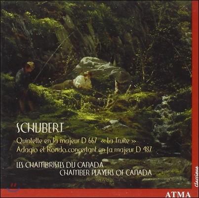 Chamber Players of Canada 슈베르트: 피아노 오중주 '송어', 아다지오와 론도 (Schubert: Quintet D667 'La Truite', Adagio & Rondo Concertant)