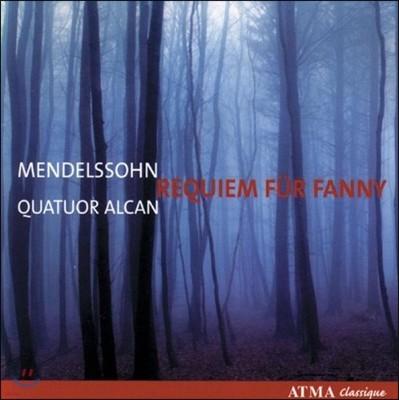 Quatuor Alcan 멘델스존: 파니를 위한 레퀴엠 (Mendelssohn: Requiem for Fanny)