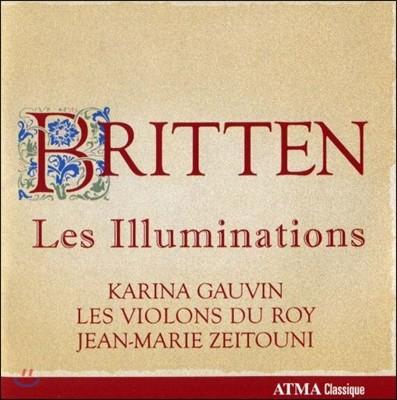 Karina Gauvin 브리튼: 일루미나시옹 (Britten: Les Illuminations)