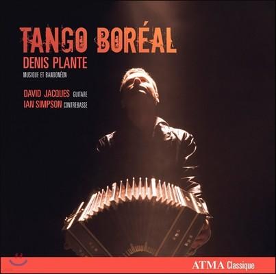 Denis Plante 북부의 탱고 '탱고 보레알' - 드니 플랑테: 탱고 작품 (Tango Boreal)