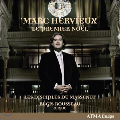 Marc Hervieux 테너 마크 에르비유가 부르는 크리스마스 음악 (Le Premier Noel)