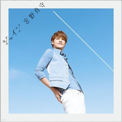 Miyano Mamoru (미야노 마모루) - シャイン