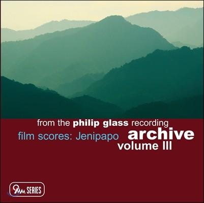 Michael Riesman 필립 글래스 레코딩 아카이브 3 - 영화 '제니파포' OST (Recording Archive - Philip Glass: Film Scores 'Jenipapo')