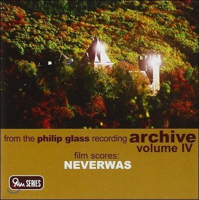 Michael Riesman 필립 글래스 레코딩 아카이브 4 - 영화 '네버워즈' OST (Recording Archive - Philip Glass: Film Scores 'Neverwas')