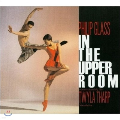 Twyla Tharp 필립 글래스: 다락방에서 - 트와일라 타프 안무를 위한 음악 (Philip Glass: In The Upper Room)
