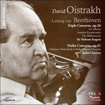 David Oistrakh 베토벤: 삼중 협주곡, 바이올린 협주곡 (Beethoven: Triple Concerto Op.56, Violin Concerto Op.61) 다비드 오이스트라흐