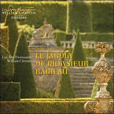 William Christie 라모의 탄생 330주년 기념반 - 라모의 정원 (Le Jardin de Monsieur Rameau)