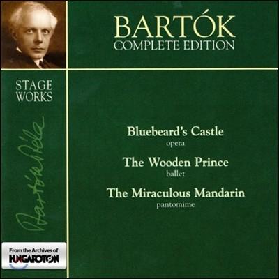 Janos Ferencsik 바르톡: 무대 음악 전곡 - 푸른 수염 영주의 성, 중국의 이상한 관리 (Bartok: Stage Works - Bluebeard's Castle, The Miraculous Mandarin)