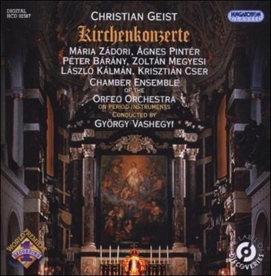 Gyorgy Vashegyi 가이스트: 교회 협주곡집 (Geist: Kirchenkonzerte)