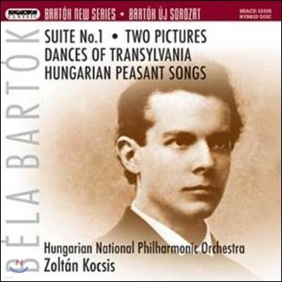 Zoltan Kocsis 바르톡: 모음곡 1번, 트란실바니아의 춤곡 (Bartok New Series - Bartok: Suite No.1, Dances of Transylvania)