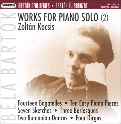 Zoltan Kocsis 바르톡: 피아노 솔로 작품집 2 (Bartok New Series - Bartok: Works for Piano Solo)