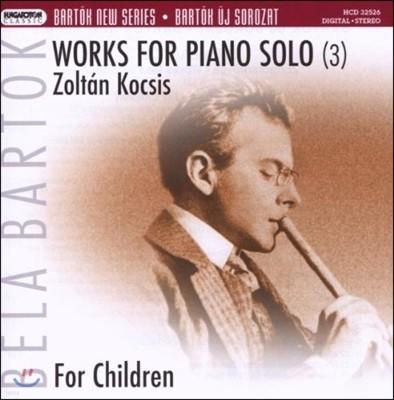 Zoltan Kocsis 바르톡: 피아노 솔로 작품집 3, 어린이를 위하여 (Bartok New Series - Bartok: Works for Piano Solo 3, For Children)