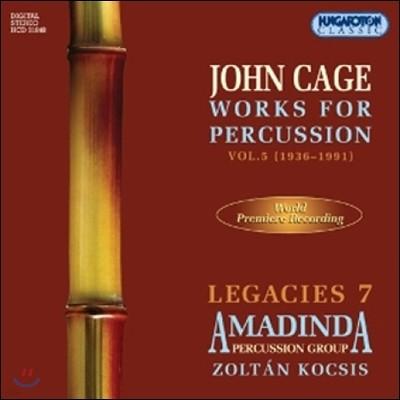 Zoltan Kocsis 존 케이지: 타악기 작품집 5 1936-1991 (John Cage: Works for Percussion Vol.5)