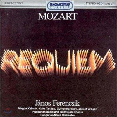 Janos Ferencsik 모차르트: 레퀴엠 (Mozart: Requiem)