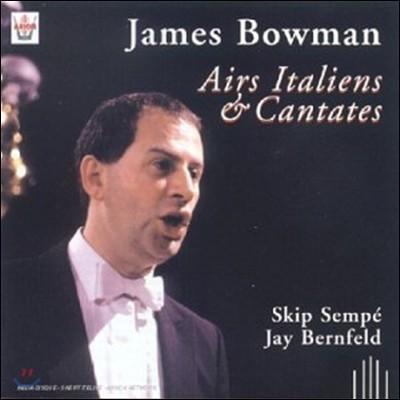 James Bowman 이탈리아 아리아와 칸타타 (Italian Arias & Cantatas)