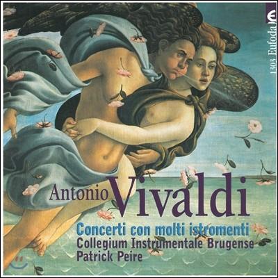 Patrick Peire 비발디: 여러 악기를 위한 협주곡집 (Vivaldi: Concertos for Multiple Instruments)