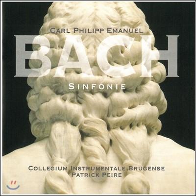 Patrick Peire C.P.E. 바흐: 신포니아 (C.P.E.Bach: Sinfonie)