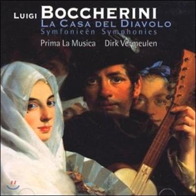 Prima La Musica 보케리니: 악마의 집 - 교향곡 선집 (Boccherini: La Casa Del Diavolo - Symphonies)