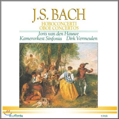 Joris Van Den Hauwe 바흐: 오보에 협주곡 (J.S. Bach: Oboe Concertos)