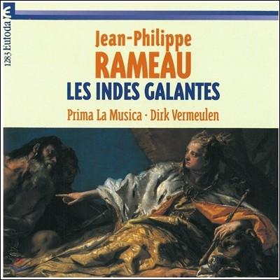 Prima La Musica 라모: 우아한 인도 (Rameau: Les Indes Galantes)