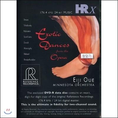 Eiji Oue 오페라의 이국적 춤곡 - 림스키-코르사코프 / 슈트라우스 / 차이코프스키 (Exotic Dances from the Opera - Rimsky-Korsakov / Strauss / Tchaikovsky)