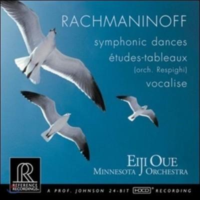 Eiji Oue 라흐마니노프: 교향적 춤곡, 회화적 연습곡, 보칼리즈 (Rachmaninov: Symphonic Dances, Etudes-Tableaux, Vocalise)