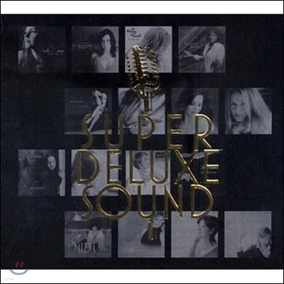 수퍼 디럭스 사운드 1집 (Super Deluxe Sound I)