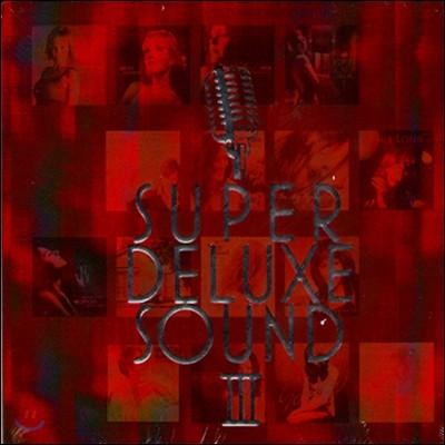 수퍼 디럭스 사운드 3집 (Super Deluxe Sound III)