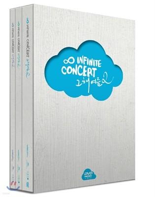 [슈퍼특가] 인피니트 라이브 DVD : 그해 여름 2 스페셜