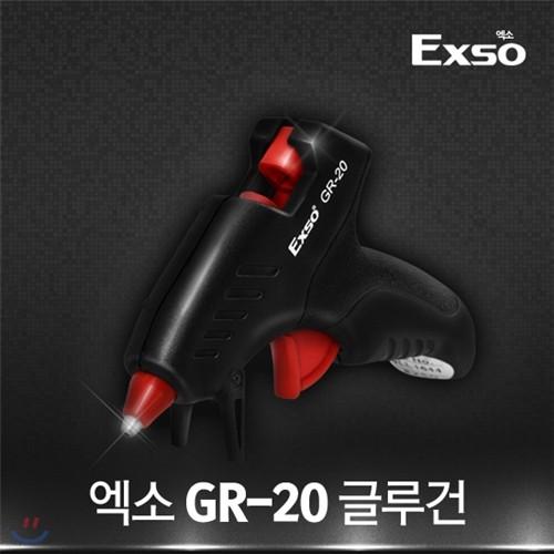 Exso/엑소/GR-20/전문가용/글루건/글루스틱/공구/핫멜트/글루건심/실리콘/정품글루건/강력접착/빠른건조