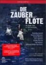 Marc Albrecht 모차르트: 마술피리 (Mozart: Die Zauberflote)