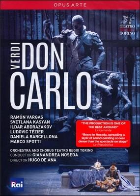 Gianandrea Noseda 베르디: 돈 카를로 (Verdi: Don Carlo)