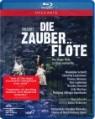Marc Albrecht 모차르트: 마술피리 (Mozart: Die Zauberflote) 블루레이