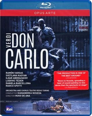 Gianandrea Noseda 베르디: 돈 카를로 (Verdi: Don Carlo) 블루레이