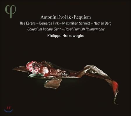 Philippe Herreweghe 드보르작: 레퀴엠 (Dvorak: Requiem)