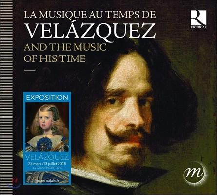 Clematis 벨라스케스 시대의 음악 (La Musiqe Au Temps de Velazquez)