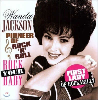 Wanda Jackson (완다 잭슨) - Rock Your Baby [LP]