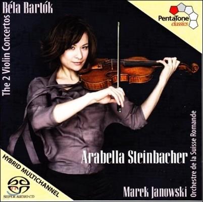 Arabella Steinbacher 바르톡: 두 대의 바이올린을 위한 협주곡 (Bartok: The 2 Violin Concertos)