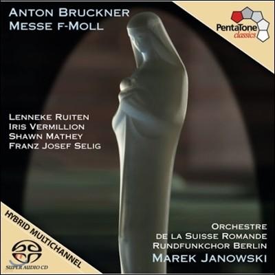 Marek Janowski 브루크너: 미사 3번 F단조 (Bruckner: Mass in F Minor)