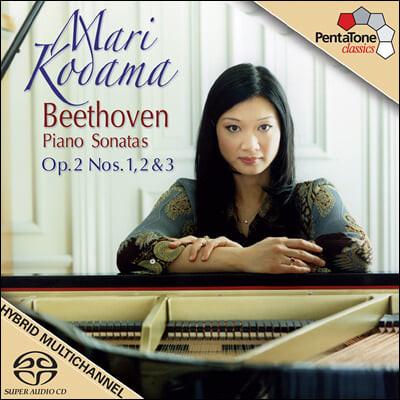 Mari Kodama 베토벤: 피아노 소나타 1, 2, 3번 - 마리 코다마 (Beethoven: Piano Sonatas Op.2)