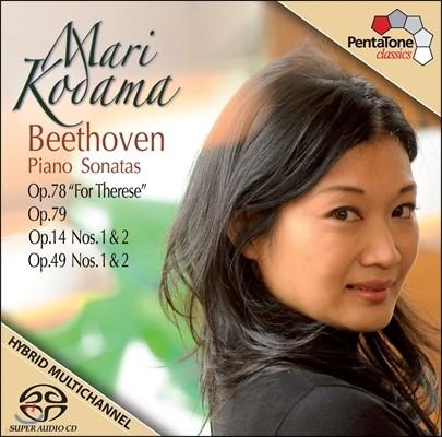 Mari Kodama 베토벤: 피아노 소나타 9, 10, 24 '테레제를 위하여', 25 (Beethoven: Piano Sonatas Op.14, Op.49, Op.78 'For Therese', Op.79)