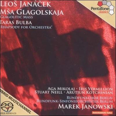 Marek Janowski 야나첵: 글라골리틱 미사 / 불바: 오케스트라를 위한 랩소디 (Janacek: Glagolitic Mass / Bulba: Rhapsody for Orchestra)