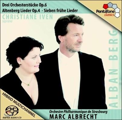 Christiane Iven 알반 베르크: 세 개의 관현악 소품, 알튼베르크 가곡 (Alban Berg: 3 Orchestral Pieces Op.6, Altenberg Lieder Op.4)
