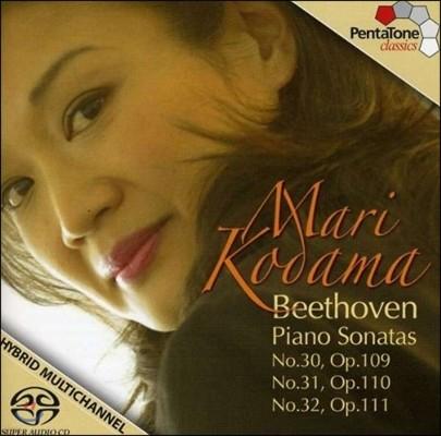 Mari Kodama 베토벤: 피아노 소나타 30, 31, 32번 (Beethoven: Piano Sonatas Op.109, 110, 111)