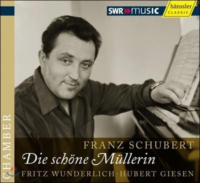 Fritz Wunderlich 슈베르트: 아름다운 물방앗간 아가씨 (Schubert: Die Schone Mullerin D795)