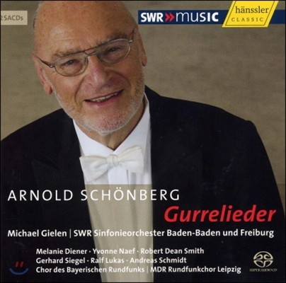 Michael Gielen 쇤베르크: 구레의 노래 (Schonberg: Gurrelieder)