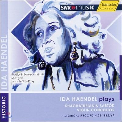Ida Haendel 바르톡 / 하차투리안: 바이올린 협주곡 (Bartok / Khachaturian: Violin Concertos)